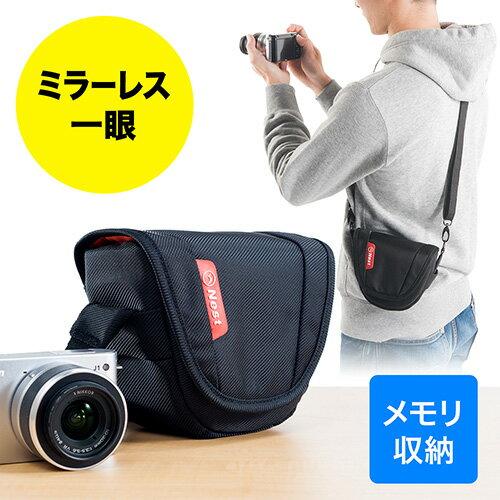 カメラバッグ(ミラーレス一眼対応・撥水加工・メモリー収納可能・ショルダーベルト・ベルト通し付き・小型) EZ2-DGBG004
