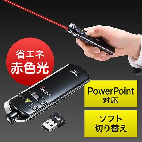 ワイヤレスプレゼンター(レーザーポインター・パワーポイント操作・パワポリモコン・レッドレーザー・PSC) EZ2-LPP024【送料無料】