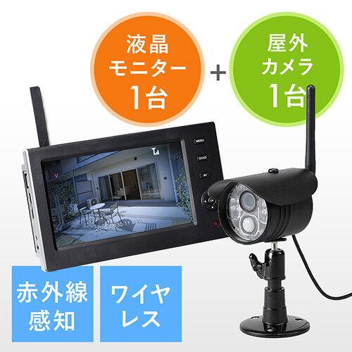 防犯カメラ ワイヤレス 屋外 モニターセット 屋外カメラ1台セット 録画対応 SD/USBメモリー接続対応 EZ4-CAM055-1【送料無料】