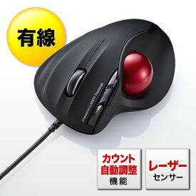 トラックボール(エルゴノミクス形状・レーザーセンサー・カウント数自動調整・6ボタン・ブラック)