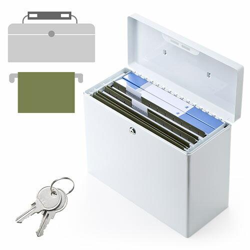 ファイルボックス 鍵付き セキュリティ セーフティ マイナンバー 貴重品 書類 A4 収納 保管庫 EEX-SLHFFB390W