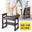 玄関椅子 スツール ベンチ チェア 腰かけ 靴 杖 スリッパ収納 手すり ブラウン 敬老の日 プレゼント EZ15-SNCH010