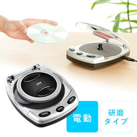 ディスク修復機(自動・研磨・DVD/CD/ゲームソフト) EZ2-CD027