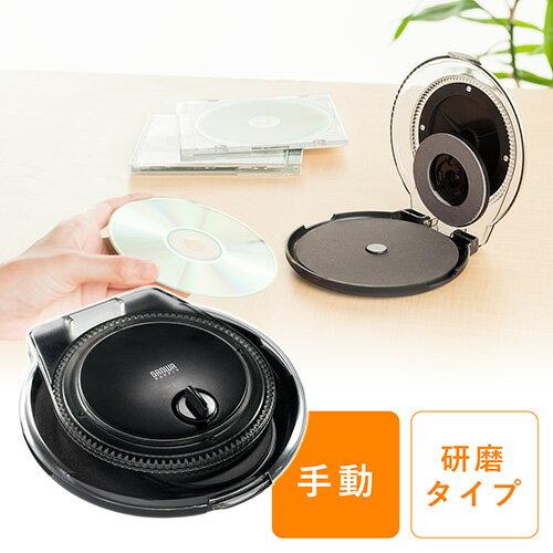 ディスク修復機(手動・研磨・DVD/CD/ゲームソフト) EZ2-CD028