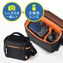 カメラバッグ(一眼レフカメラ・ショルダーベルト・ベルトループ内蔵・レンズ収納可能) EZ2-DGBG008BK
