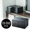 小物収納ケース(引き出し・DVD/CDケース・紙・ボックス・ブラック) EZ2-FCD050BK