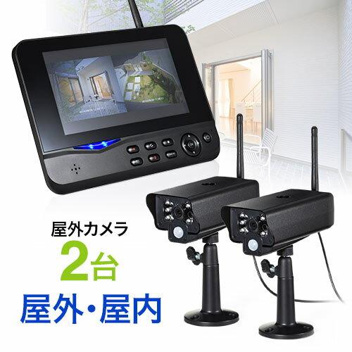 防犯カメラ ワイヤレス 屋外 屋内防水 カメラ2個セット ホームセキュリティ 録画対応 EEX-CAM035-2U【送料無料】