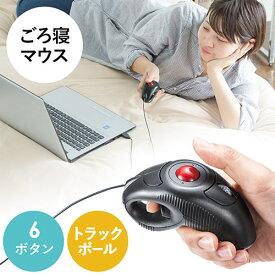 ごろ寝マウス(トラックボールマウス・DPI切替・左利き右利き両対応・ロケーションフリー) EZ4-MA083