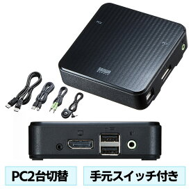 【訳あり 新品】パソコン自動切替器(2:1)(DisplayPort対応手元スイッチ付き) SW-KVM2WDPU サンワサプライ ※箱にキズ、汚れあり