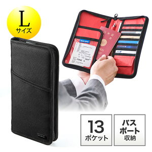 パスポートケース トラベルオーガナイザー 13ポケット 航空券対応 Lサイズ ブラック 200-BAGIN002BK