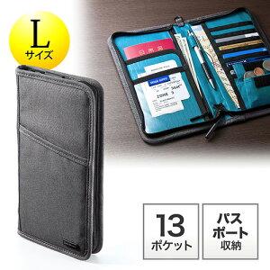 パスポートケース トラベルオーガナイザー 13ポケット 航空券対応 Lサイズ グレー EZ2-BAGIN002GY