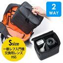 カメラインナーバッグ(カメラケース・バッグインバッグ・ショルダー・ビデオカメラケース・Sサイズ) EZ2-DGBG010