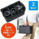 カメラインナーバッグ(カメラケース・バッグインバッグ・ショルダー・ビデオカメラケース・Lサイズ) EZ2-DGBG011