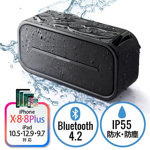 Bluetoothスピーカー(ポータブル・防水&防塵対応・Bluetooth4.2・microSD対応・6W・ブラック)EZ4-SP069BK