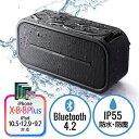 Bluetoothスピーカー(ポータブル・防水&防塵対応・Bluetooth4.2・microSD対応・6W・ブラック)EZ4-SP069BK【送料無料】