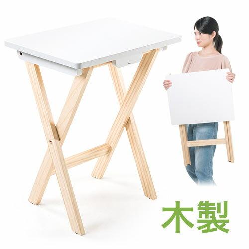 折りたたみテーブル(デスク・机・サイド・ミニ・作業・簡易・キッチン・白・木製・軽量・高さ60cm) EEX-DK02WH