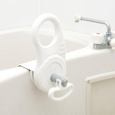 風呂用手すり(浴槽・入浴用・立ち上がり・グリップ・介護用品)