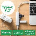 MacBook用USB PD対応USB3.1Type-Cハブ(充電機能付・USB3.0ハブ2ポート・microSD/SDカードリーダー付・ケーブル付) EZ4-...