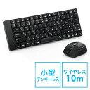 ワイヤレスキーボード・マウスセット(小型・テンキーレス・USB接続・メンブレン・静音ブルーLEDマウス・ブラック) …