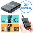 Bluetoothオーディオレシーバー&トランスミッター(2台同時接続・送受信・apt-X Low Latency対応) EZ4-BTAD006【送料無料】