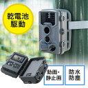 防犯カメラ 電池式 屋外 防水 セキュリティ 赤外線 夜間撮影 トレイルカメラ EZ4-CAM061【送料無料】