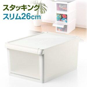 収納ケース ボックス 蓋付き 前開き 小物 衣類 積み重ね スリム EEX-BOX02WH