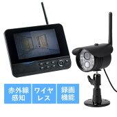 防犯カメラ ワイヤレス EEX-CAM034-1