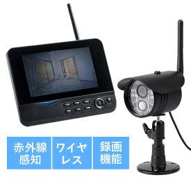 防犯カメラ ワイヤレス 屋外 防水 録画 モニターセット 家庭用 ホームセキュリティ 見守り EEX-CAM034-1
