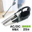 【スーパーSALE!半額商品】ハンディクリーナー コードレス 充電式 ハイパワー サイクロン 小型 軽量 掃除機 EEX-CD013