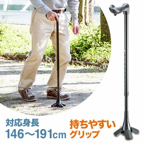 杖 自立式 右手用 持ちやすい グリップ リハビリ 伸縮 介護 4点 長さ調節 高齢者用 EEX-ST03R【送料無料】