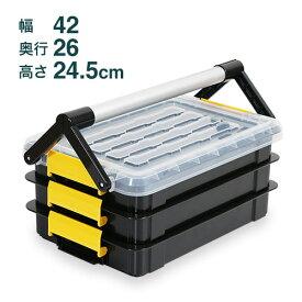 工具箱 ツールボックス DIY 整理 収納 3段 仕切り 持ち運び 取っ手付 ロック 樹脂 錆びない 書類収納 EEX-TBX01