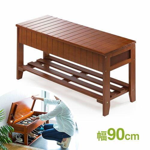 玄関ベンチ(椅子・スツール・収納・靴・木製・幅90cm・高さ45cm) EEX-CH48