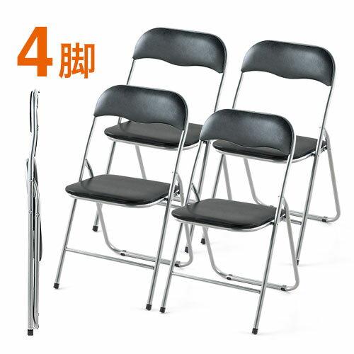 パイプ椅子(折りたたみ・会議・ミーティング・クッション付き・軽量・ブラック・4脚セット) EEX-CH55BKX4