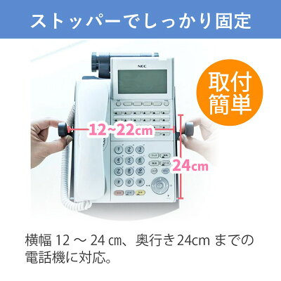 電話台(アーム・オフィス・回転・高さ調節・テレフォンアーム・スタンド・ハイタイプ・クランプ式・ブラック)
