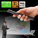 ワイヤレスプレゼンター(グリーンレーザーポインター・∠25°) EEA-LPP014 【送料無料】