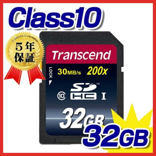 Transcend SDHCメモリカード(32GB・class10)【ネコポス対応】