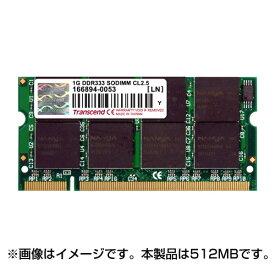 Transcend 512MB Memory for NotePC/DDR-333(PC-2700) TS64MSD64V3J【ネコポス対応】