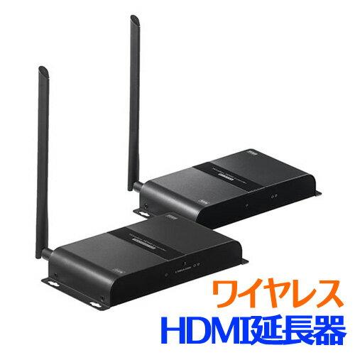 【割引クーポン配布中〜3/26 01:59まで】ワイヤレスHDMIエクステンダー(最大通信距離150m・送受信機セット・無線・壁面取り付け) EZ4-VGA014