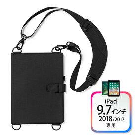 iPadベルトケース(画板タイプ・ベルトポーチ・ショルダーベルト付きケース・iPad 9.7インチ2017/2018専用) EZ2-TABC015