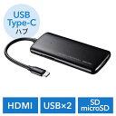 USB Type-Cカードリーダー(USB3.1 Gen1×2・HDMI・SD・microSD・小型) EZ4-ADR318BK