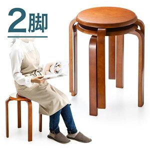 丸椅子 木製 天然木 スツール スタッキング ナチュラル 補助 ブラウン 2脚 組立不要 すぐに使える完成品 EEX-CH41DBX2