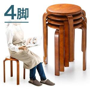 丸椅子 木製 天然木 スツール スタッキング ナチュラル 補助 ブラウン 4脚 組立不要 すぐに使える完成品 EEX-CH41DBX4