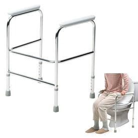 トイレ 手すり 介護 補助 立ち上がり 転倒防止 高さ調節 軽量 アルミ 簡単設置 洋式用 椅子 EEX-RE290L