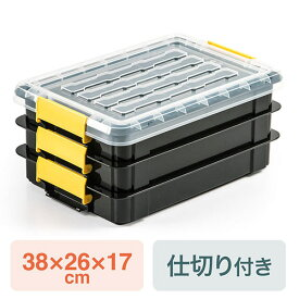 工具箱 ツールボックス DIY 小物 収納 整理 3段 仕切り ロック 樹脂 錆びない 書類収納 EEX-TBX02