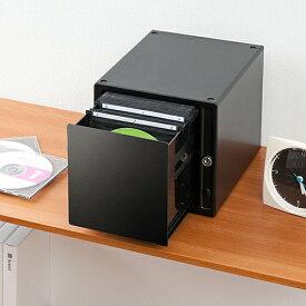 CD・DVDケース(ボックスタイプ) EZ2-FCD025