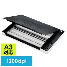 フラットベッドスキャナ A3 A4 対応 本スキャン1200dpi TWAIN対応 自炊 PDF Zoom対応 400-SCN057