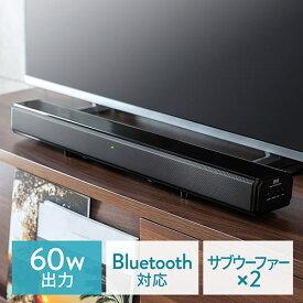 サウンドバースピーカー(テレビ・Bluetooth・サブウーハー搭載・2.1chサウンドバー・60W) EZ4-SP081