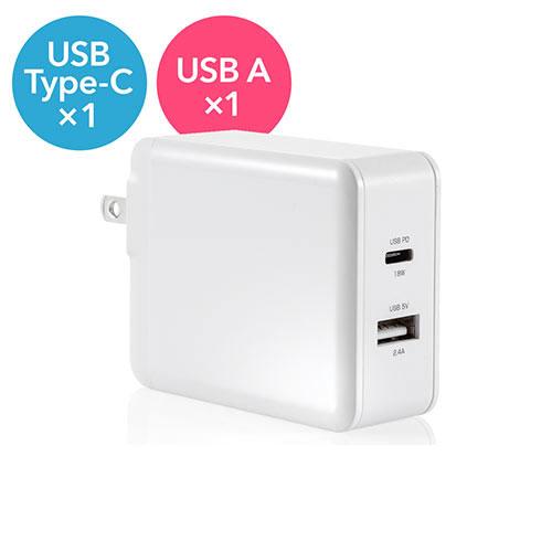 USB PD充電器(iPad Pro 11インチ/iPad Pro 12.9インチ充電器・ PD最大18W・Type Cポート/2.4Aポート搭載・コンパクト・小型・合計最大30W) EZ7-AC025