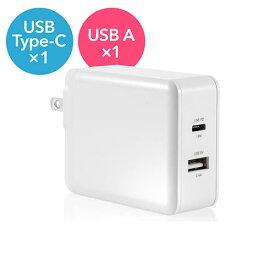 USB PD充電器(iPad Pro 11インチ/iPad Pro 12.9インチ充電器・ PD最大18W・Type Cポート/2.4Aポート搭載・コンパクト・小型・合計最大30W) 700-AC025