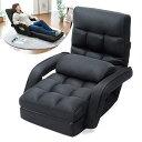 座椅子 リクライニング フラット メッシュ 通気性 肘付き 足置き リビング ブラック EEX-CH68ZBK